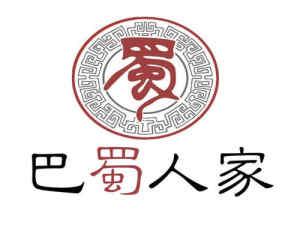 中国名菜巴蜀风味插图1