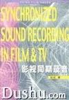 影视同期录音123插图1