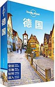 Lonely Planet:德国插图1