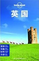 Lonely Planet:英国插图1