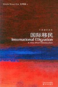 国际移民插图1