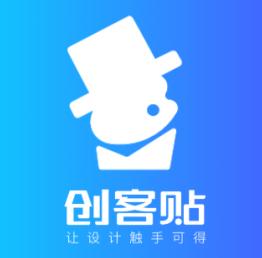 创客贴 v1.80.3617.0插图1