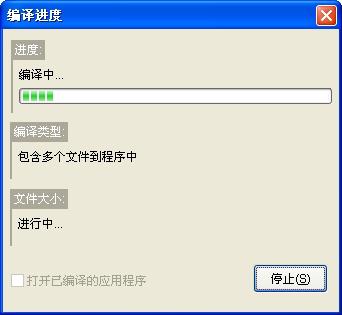 HTMLRunExe2.7【htmlrunexe2.7破解版】绿色中文版插图17