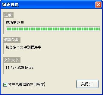 HTMLRunExe2.7【htmlrunexe2.7破解版】绿色中文版插图19