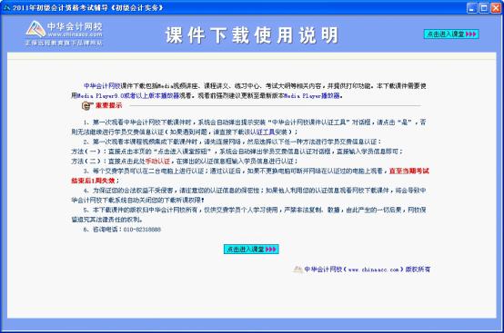 HTMLRunExe2.7【htmlrunexe2.7破解版】绿色中文版插图21
