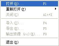 HTMLRunExe2.7【htmlrunexe2.7破解版】绿色中文版插图25