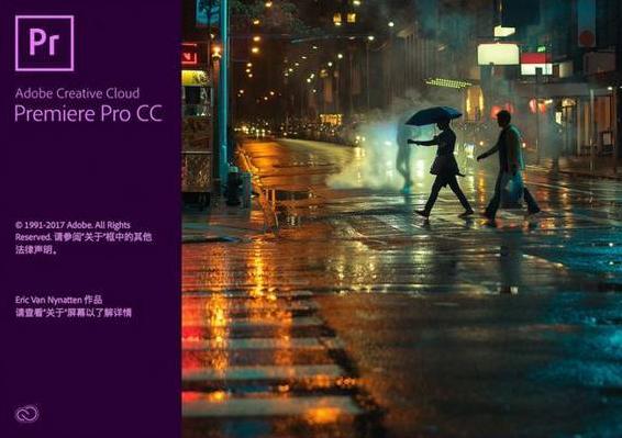 Adobe Premiere Pro CC2020【Pr cc2020破解版】中文破解版插图3