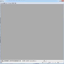 HDR贴图编辑和查看器绿色中文免费破解版插图1