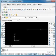 梦想CAD软件【MXcad破解版】插图1