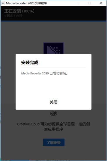 Adobe Media Encoder 2020插图9