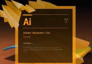 Adobe Illustrator2021插图1