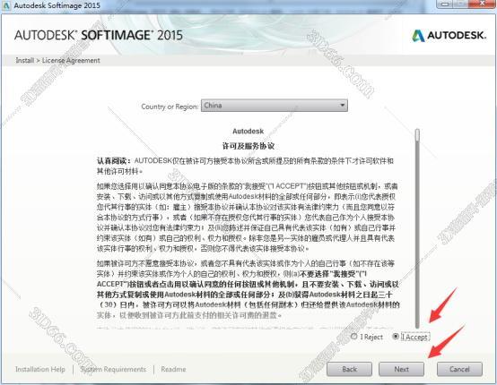 Autodesk SoftImage2015【SoftImage2015】破解版插图11