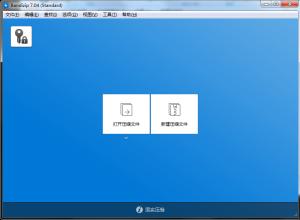 bandizip7.0中文免费版【bandizip 7.0】中文破解版插图1